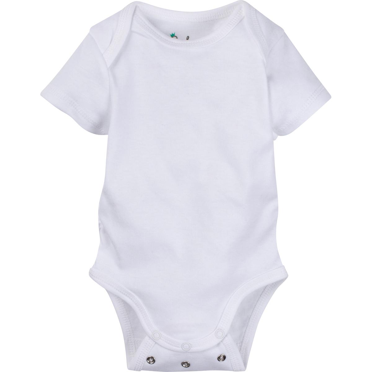 Solid White Adjustable Bodysuit Short-Sleeve